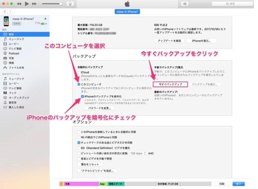 Iphone restore1