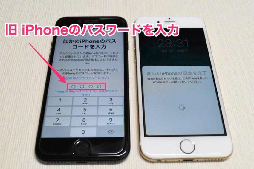 Iphone restore6