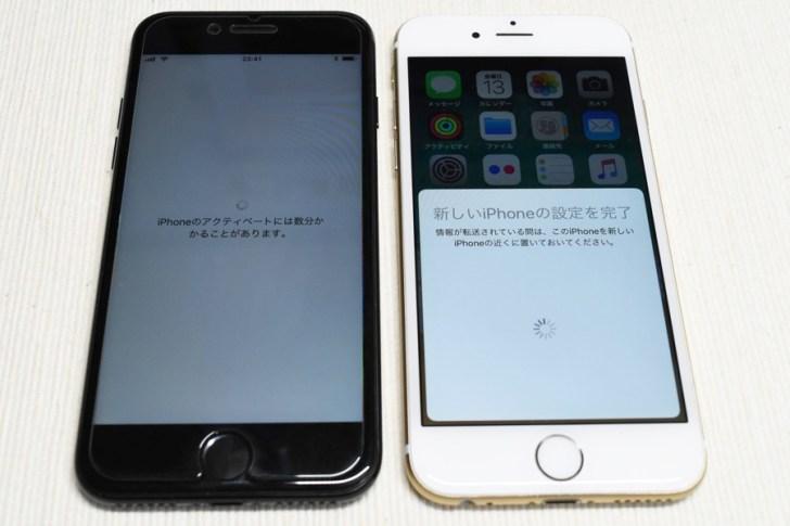 Iphone restore7