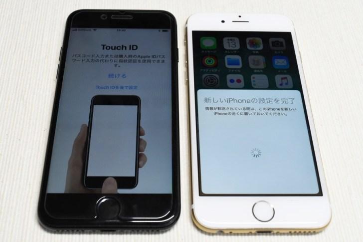 Iphone restore8