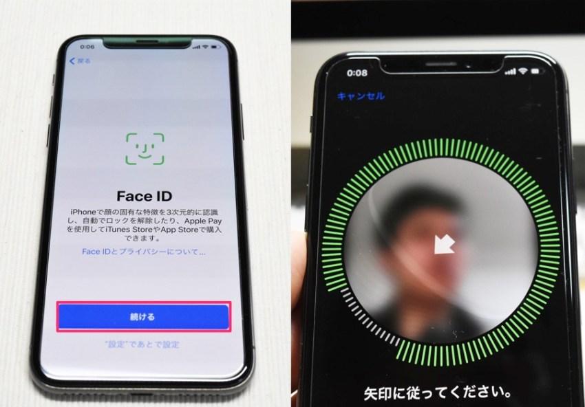 Iphone restore19