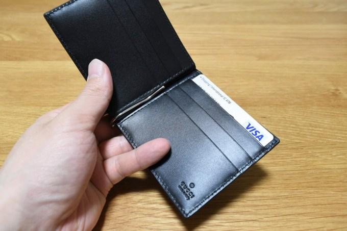 Gg money clip10
