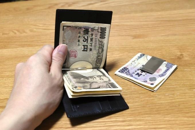 Gg money clip13