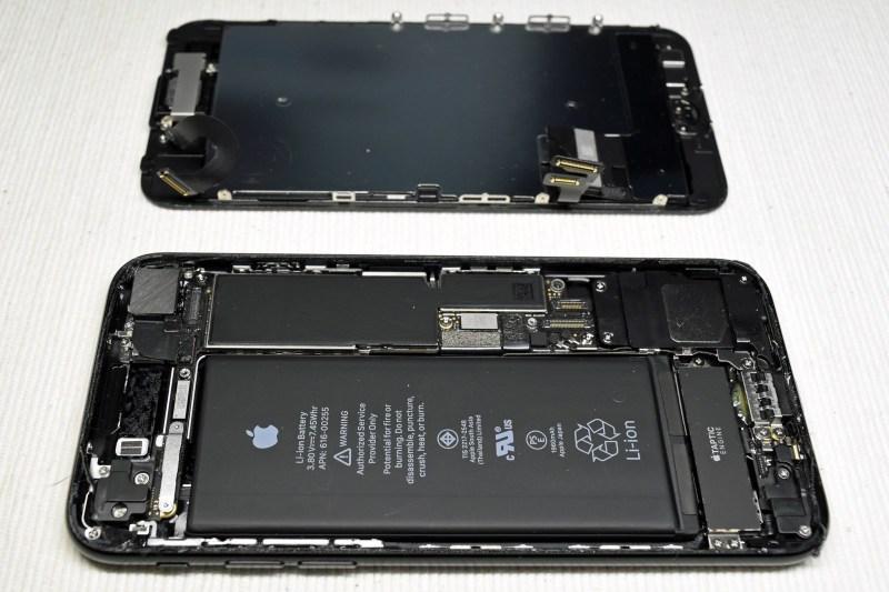 Iphone7 open 20