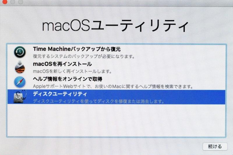 Imac2010 restore 5a