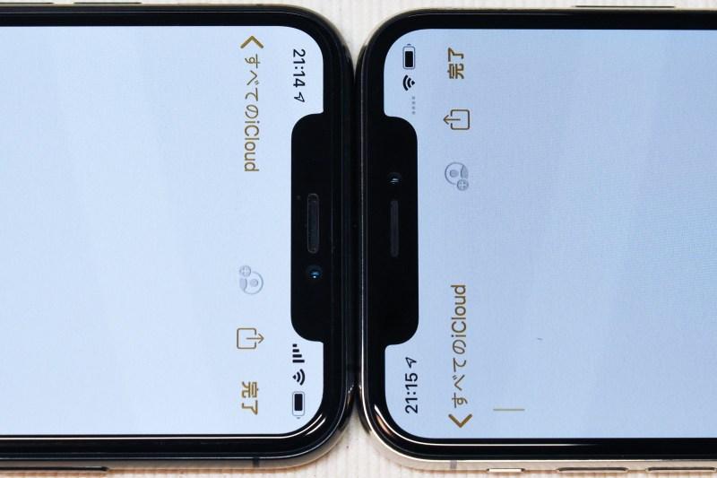 Iphone11pro hikaku 7