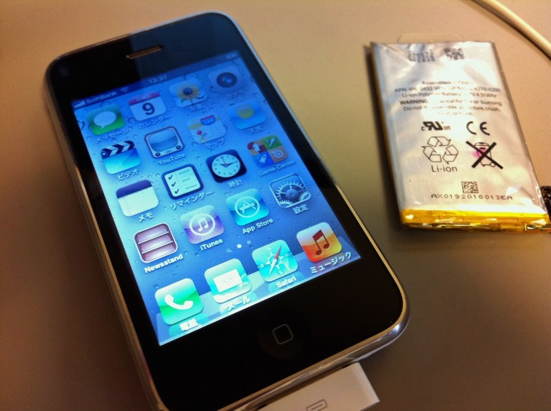 IPhone3GS w 13