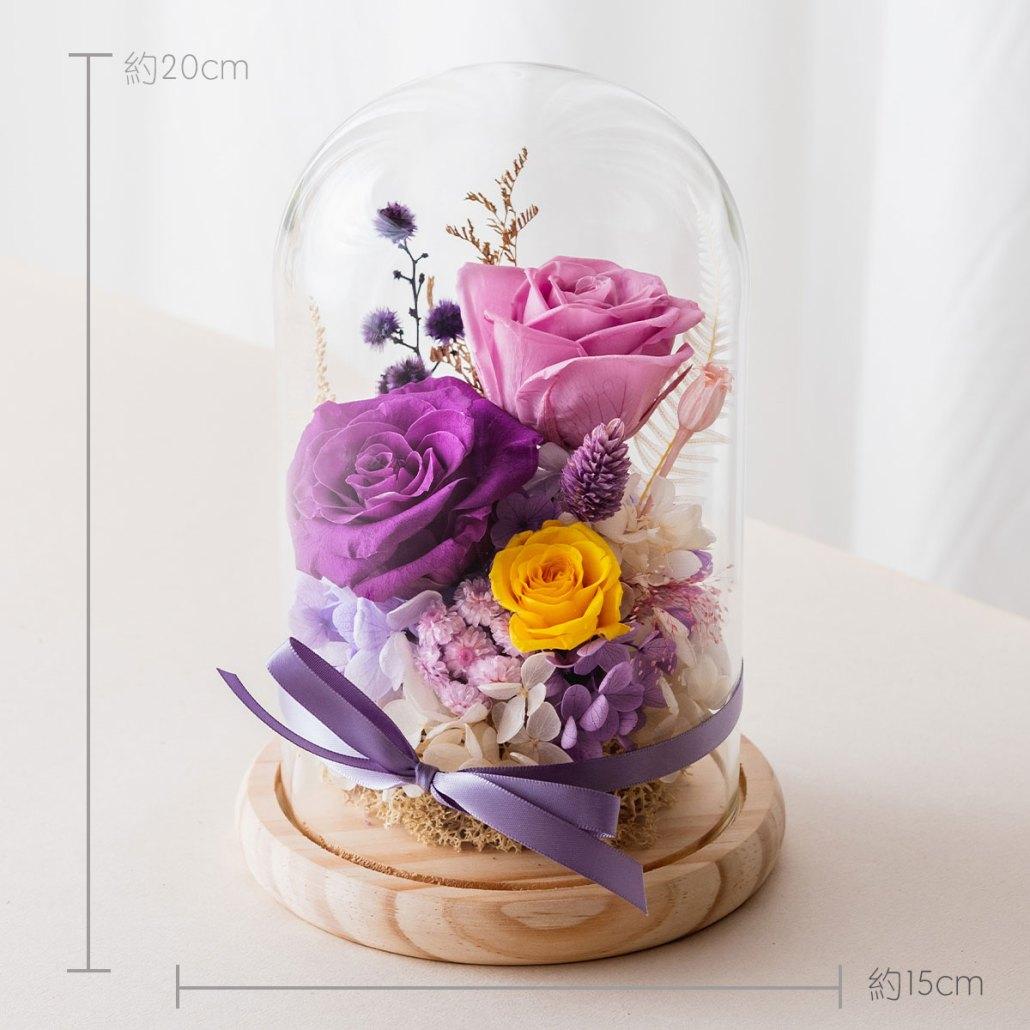 永生花玻璃盅罩-紫色永生花大型公分