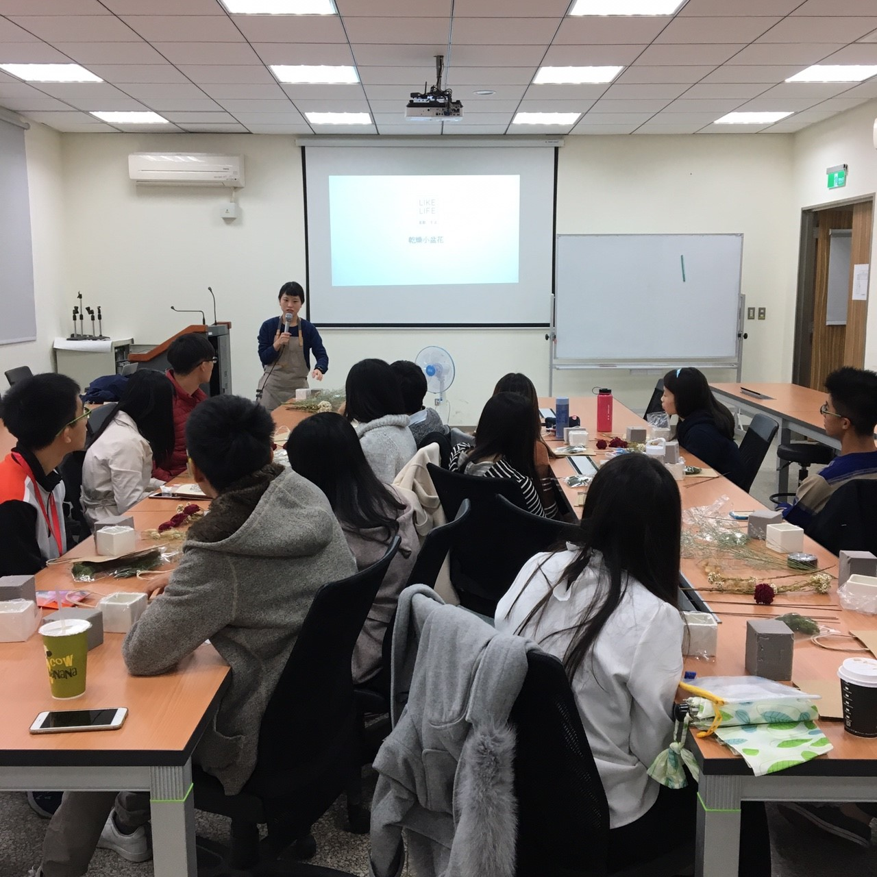 乾燥花教學課程台北2018