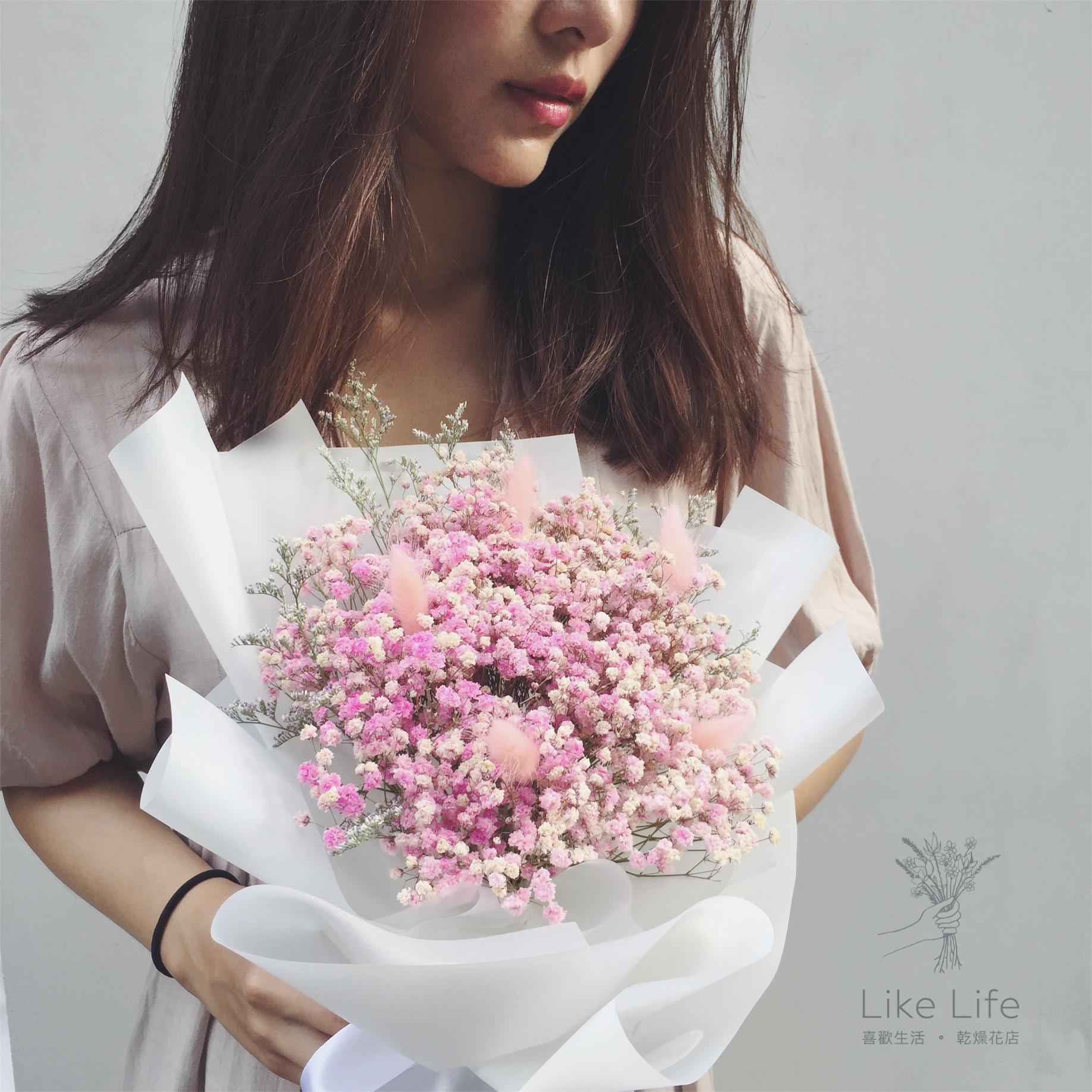 粉色滿天星花束