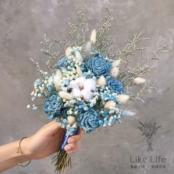 乾燥新娘捧花-藍色新娘捧花