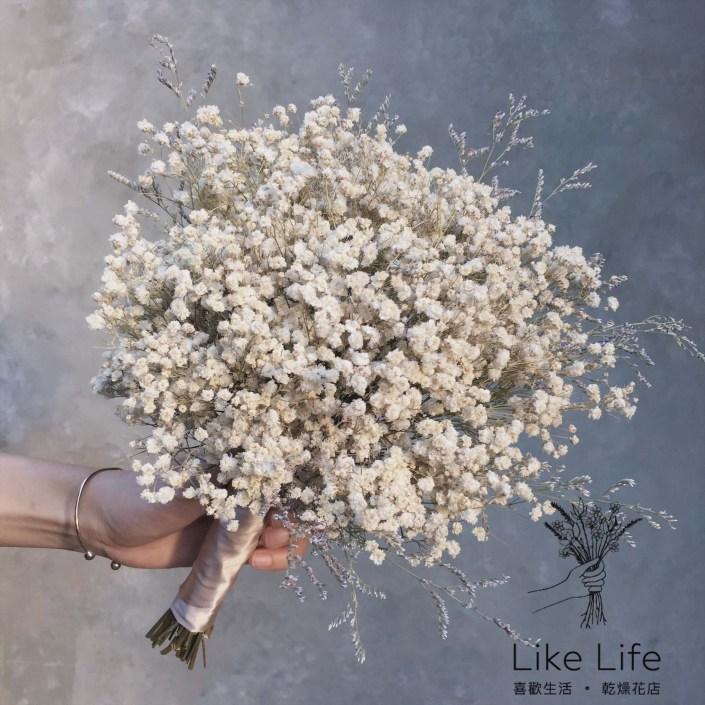 乾燥滿天星捧花