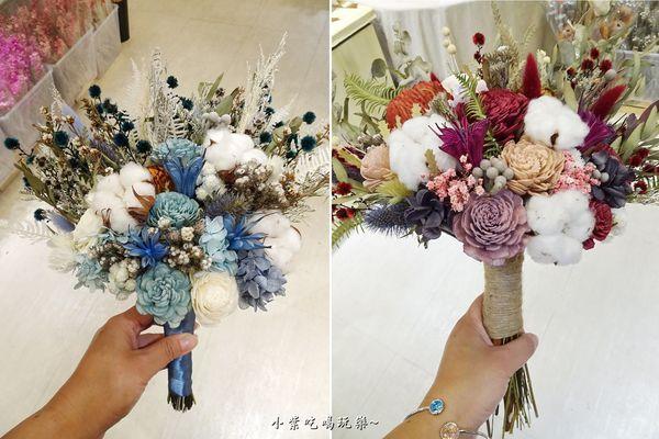 台北乾燥花捧花推薦,永生花新娘捧花台北-喜歡生活乾燥花店,台北門市最多的新娘捧花花店
