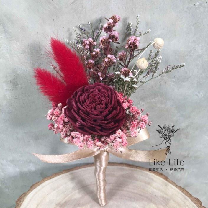 設計款乾燥花胸花-玫瑰紅