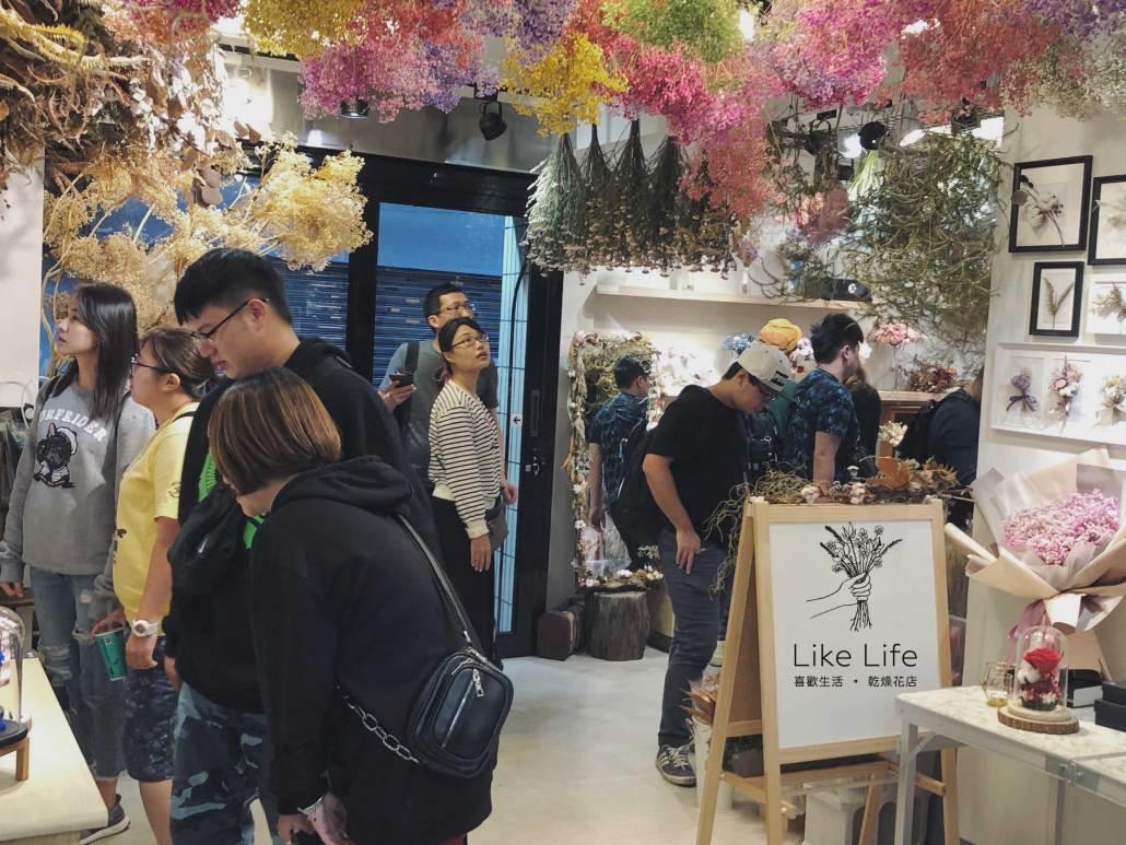 喜歡生活乾燥花店,花藝佈置,店面花藝設計佈置