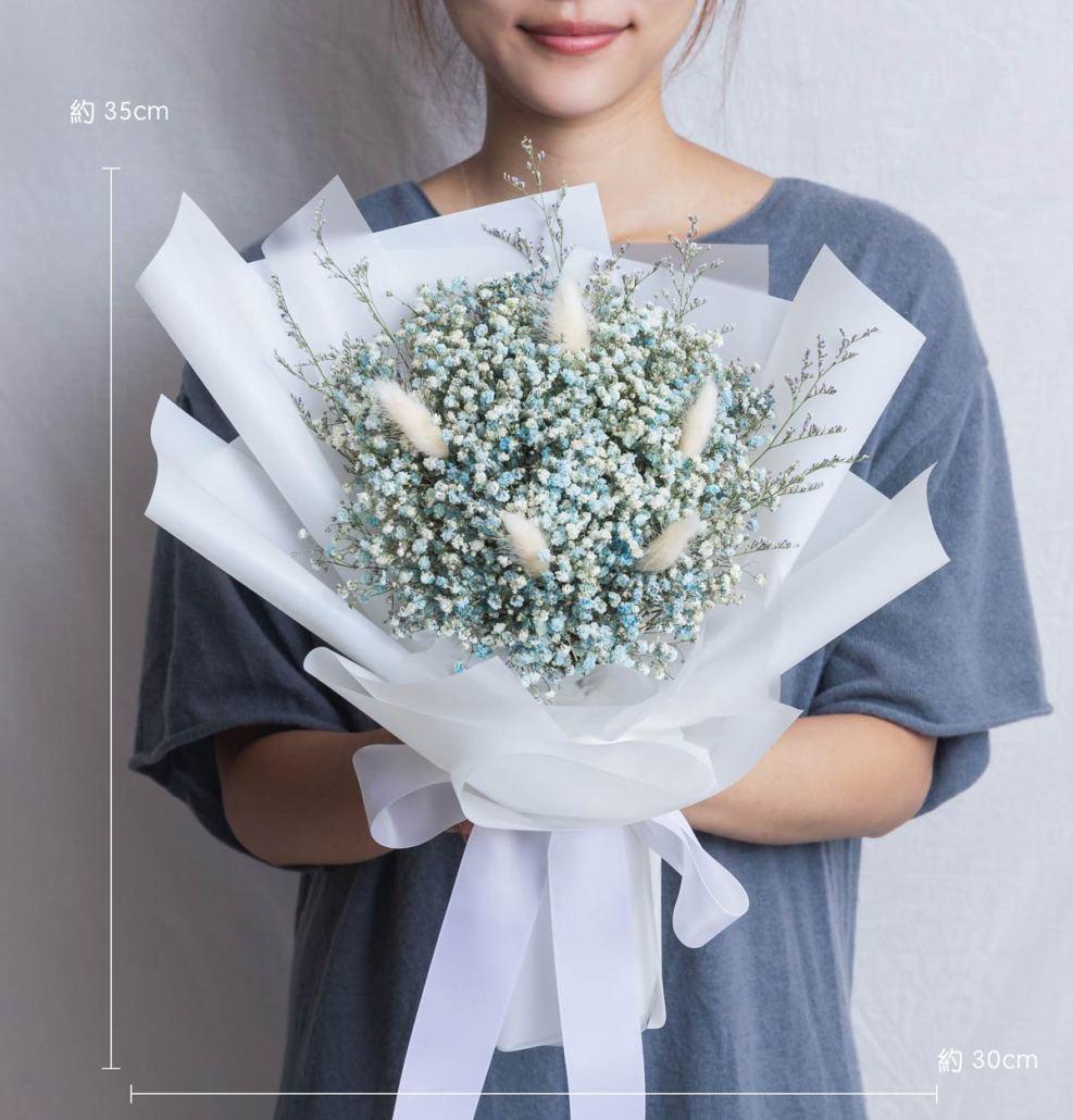 畢業花束推薦台北,滿天星藍色畢業花束尺寸,台北喜歡生活乾燥花店