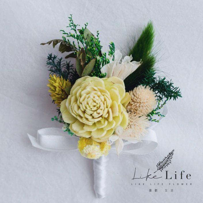 伴郎乾燥花胸花,乾燥花胸花,黃色設計,喜歡生活乾燥花店