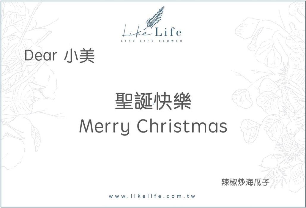 聖誕卡片,聖誕快樂,聖誕樹