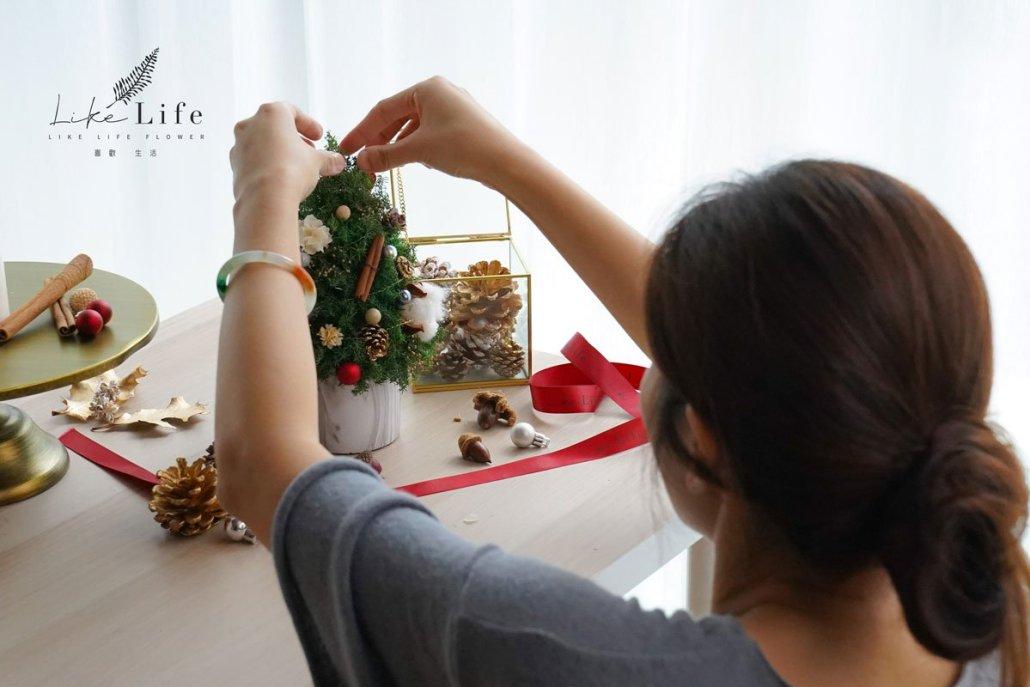 聖誕樹手佈置,大理石聖誕樹,喜歡生活乾燥花店
