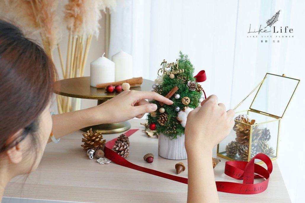 聖誕樹裝飾,大理石聖誕樹,喜歡生活乾燥花店
