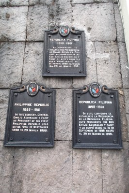 Stone markers at Malolos Cathedral