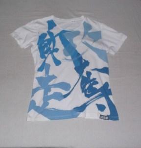 White Shirt with Blue Kanji, Uniqlo