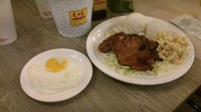 Chicken BBQ (Php 188.00) and Extra Fried Egg (Php 20.00)