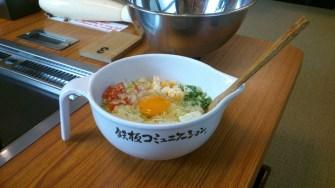 Before mixing: Four Cheese Okonomiyaki (Php 290.00)