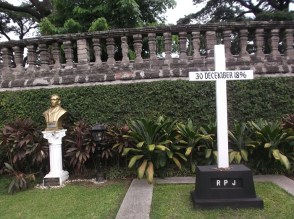 Marker for the former site where National Hero José Rizal was buried