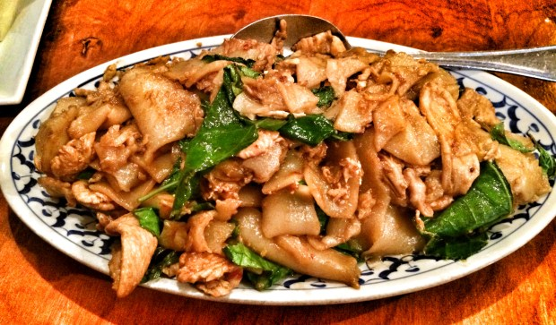 Chicken Kee Mao