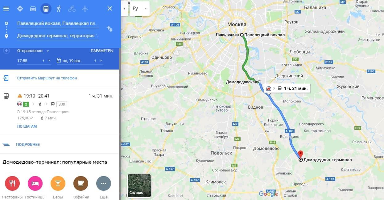 Route de Paveletsky Station à Domodedovo en transports en commun