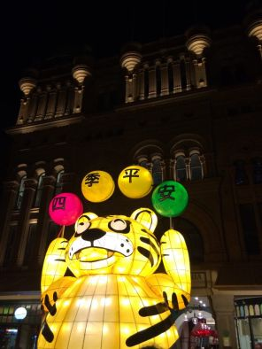 O Tigre do horoscopo chines esta localizado no Queen Victoria Building
