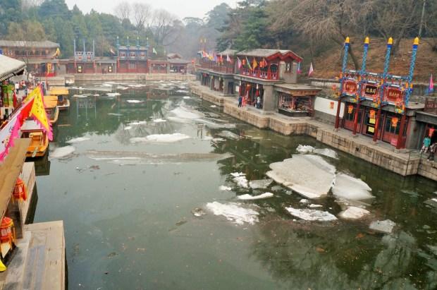 Rua Suzhou no Palácio de Verão