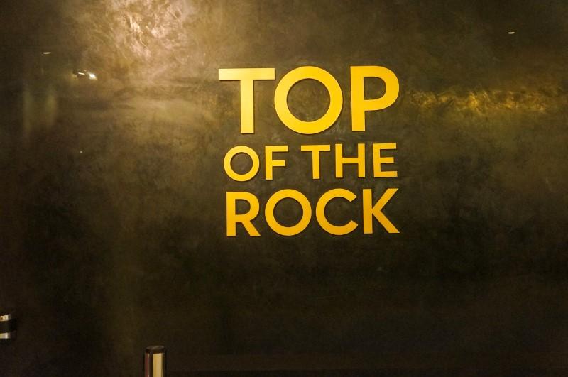 Entrada do Top of the Rock   Like Wanderlust