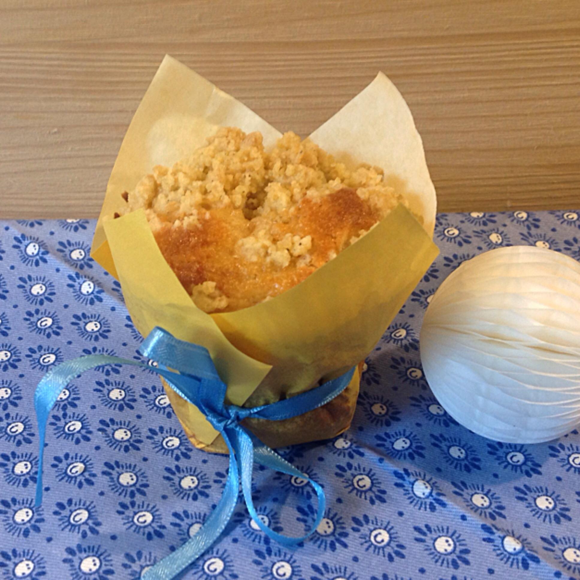 Auch Backen kann kreativ sein – oder – Aprikosen-Streusel-Muffins
