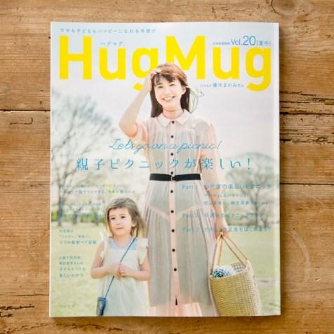 hugmug_cover