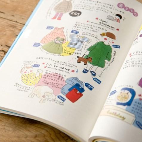 sugiurasayaka-oyako-pages
