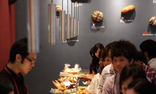 Boulangerie Le Gout Taipei