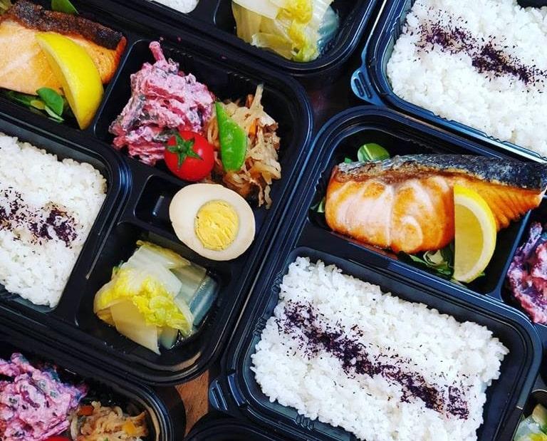 Gastronomia Yamamoto bento