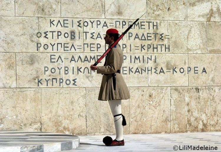 Atene piazza Syntagma