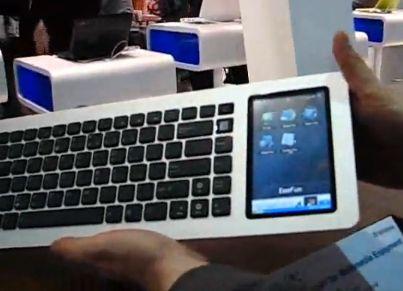 eee-keyboard-cebit