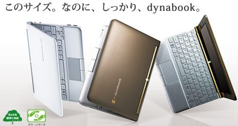 dynabook-ux