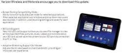 Motorola XOOM software update