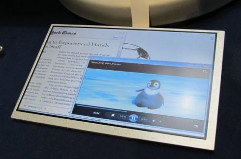 Pixel Qi 7 inch screen