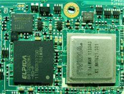 Asus Eee Pad Transformer Prime Kal-El chip