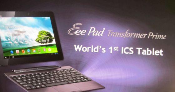Asus Eee Pad Transformer ICS