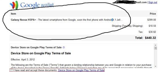 Samsung Galaxy Nexus Android 4.1