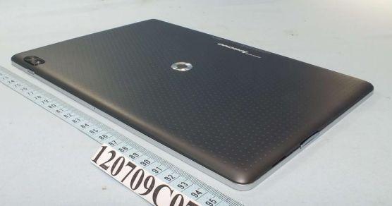 Lenovo Smart Tab II