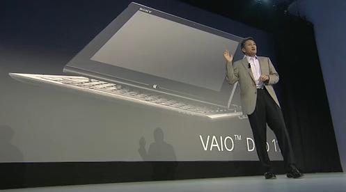 Sony Vaio Duo
