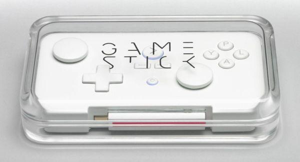 gamestick case